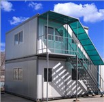 Foldable_prefab_house